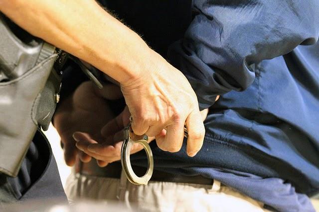 PJ detém homem na ilha Terceira suspeito de tráfico de estupefacientes