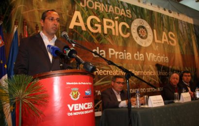 """Transferência do Laboratório Regional de Veterinária considerado como """"objetivo central"""""""